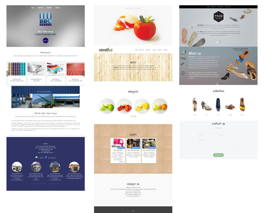 บริการออกแบบเว็บไซต์ by siruedo